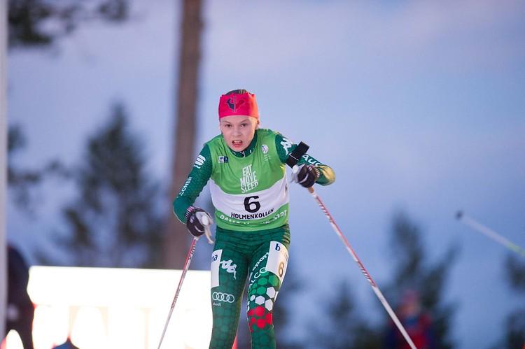 Maren Sofie Brännare-Gran